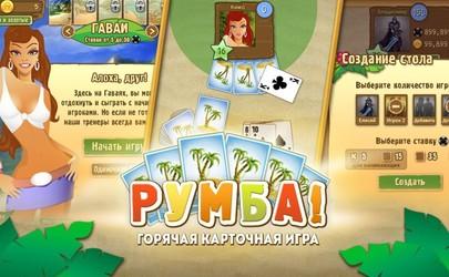 Играть в онлайн бесплатно и без регистрации стратегии гонке 2 игра онлайн
